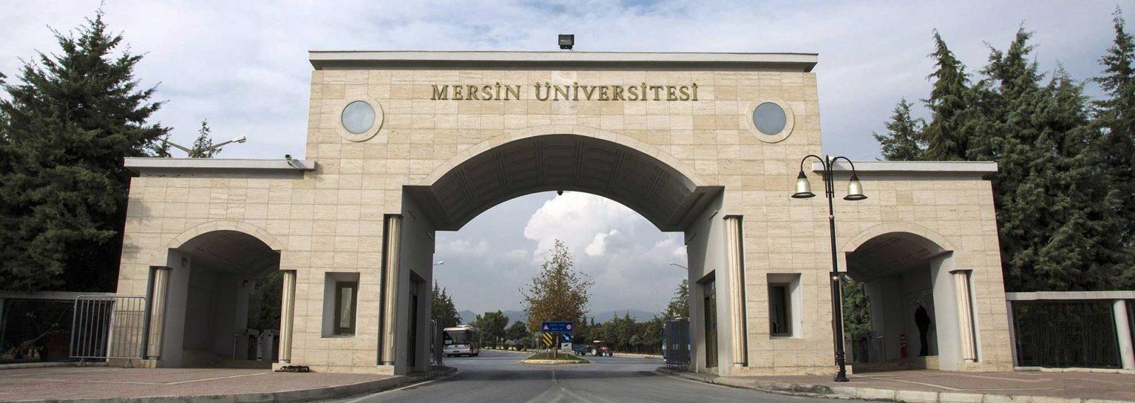 دانشگاه مرسین