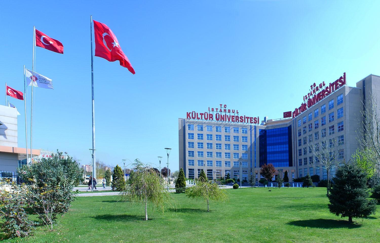 منابع آزمون یوس ترکیه